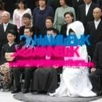 Japonya'dan Doğum Atağı